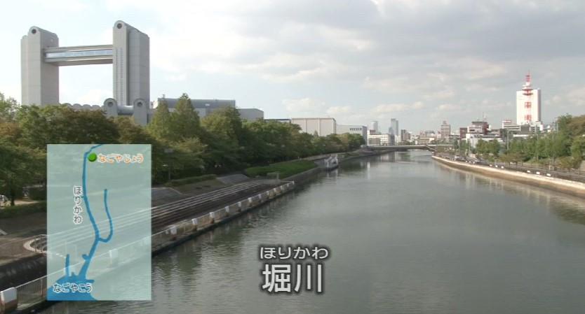 (地図や周辺環境なども提示しながら、堀川をわかりやすく紹介)