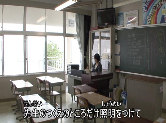 (子どもたちが気づいていない、学校で先生が取り組んでいる省エネ活動について、先生自らが出演する映像教材で紹介)
